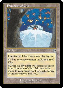 fountain_of_cho.png
